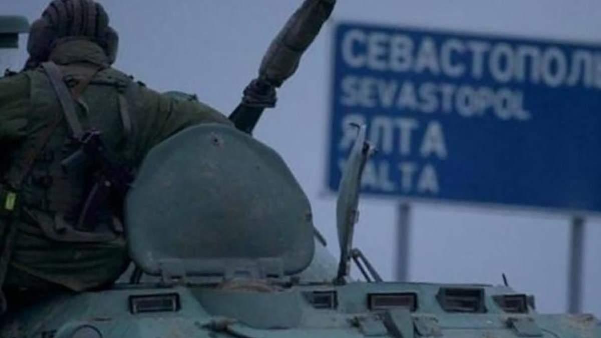 Полномасштабное наступление на Украину: Россия стягивает войска