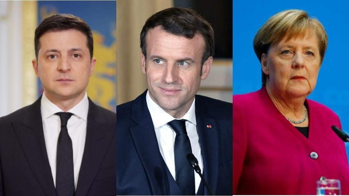 Зеленський, Меркель і Макрон закликали Росію відвести війська