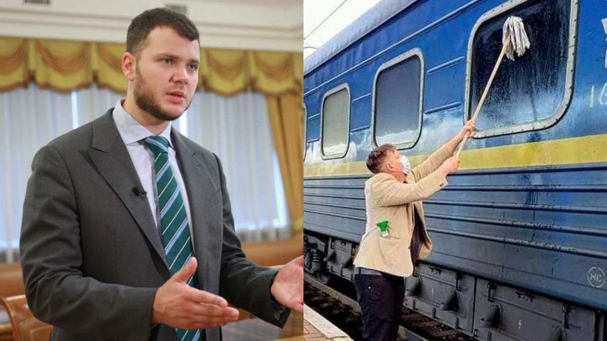 Криклий встретится с датчанином, который помыл окно Укрзализныци
