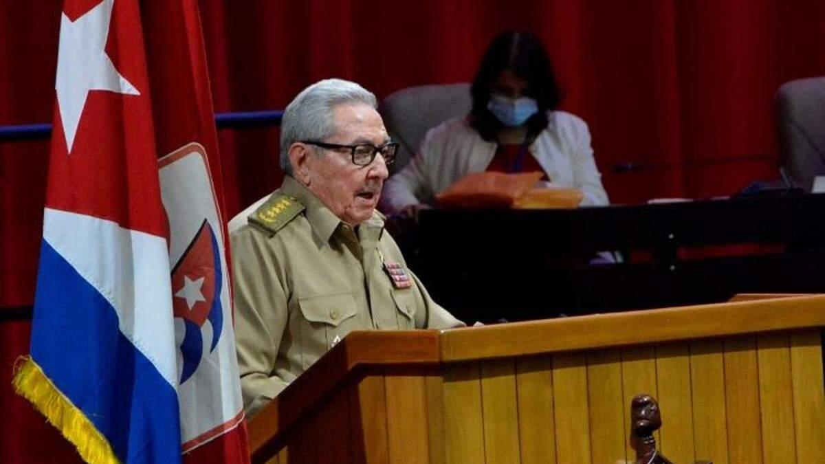 Рауль Кастро залишає посаду першого секретаря ЦК компартії Куби