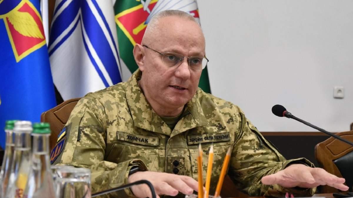 В Генштабе ВСУ отреагировали на формирование добровольческих отрядов