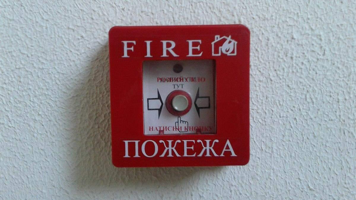 В Україні почали штрафувати за порушення пожежної безпеки