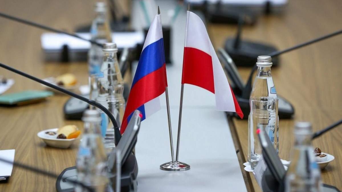 Москва вишле польських дипломатів у відповідь Варшаві