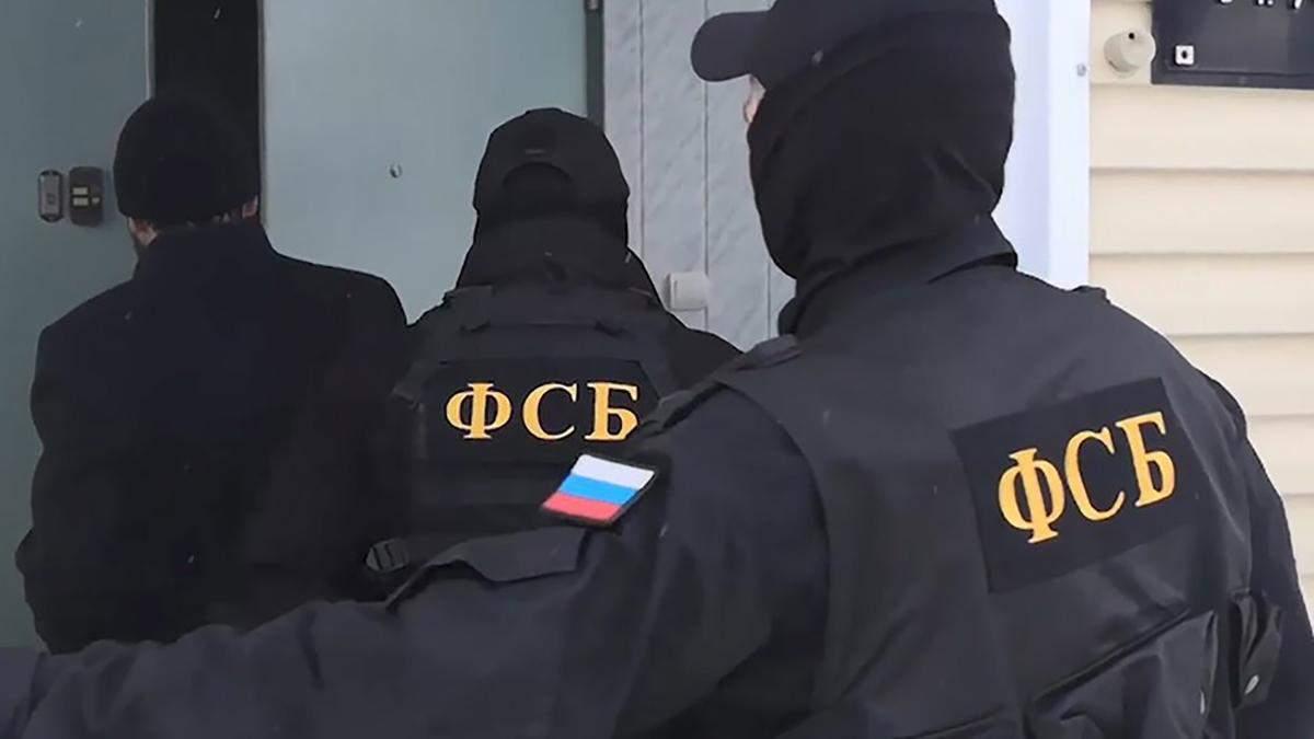 ФСБ затримала 16 квітня 2021 українського консула Сосонюка