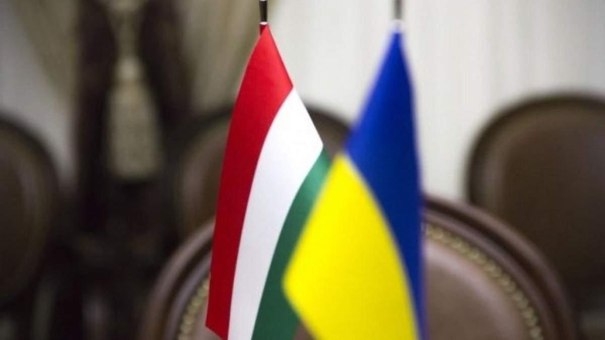 Угорщина заявила про підтримку територіальної цілісності України