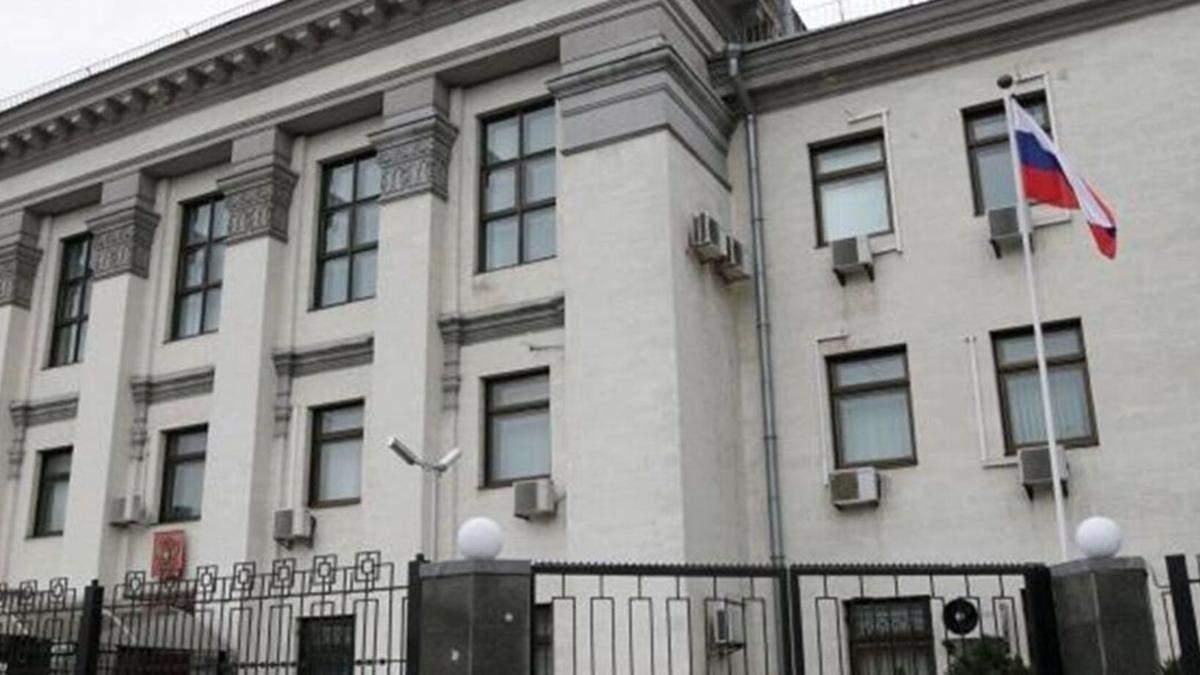Україна висилає старшого дипломата Росії