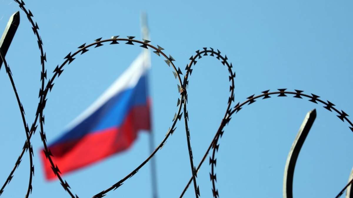 США можуть посилити санкції проти російських облігацій, – ЗМІ