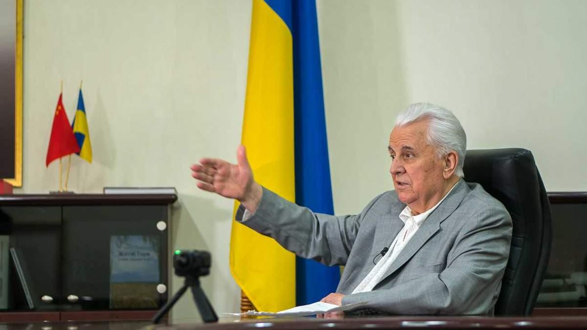 Кравчук: Россия отказывается обсуждать мирный план по Донбассу
