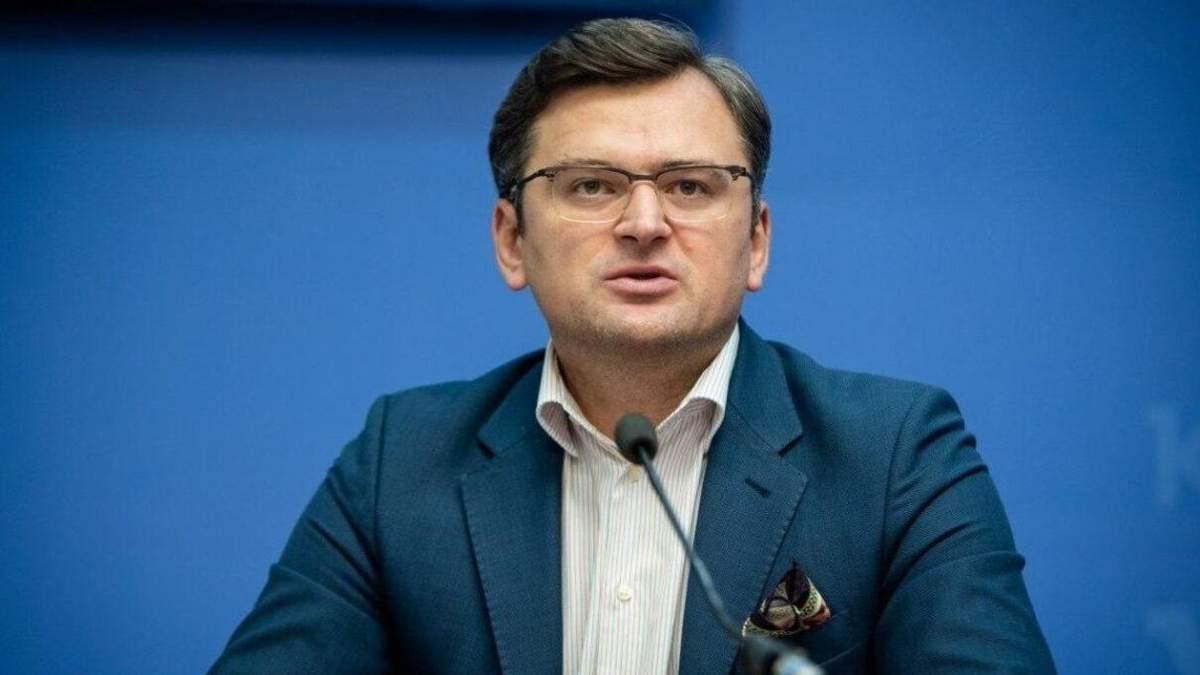 Україна – за: МЗС підтримує висилку російських дипломатів з Чехії