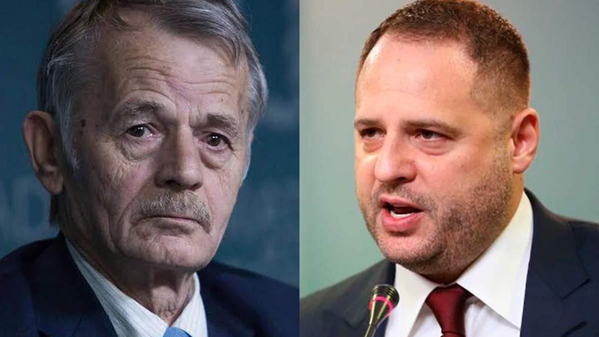 """Совет Ермака о выходе из """"ЕС"""": Джемилев рассказал, какие вопросы """"могли бы решаться быстрее"""""""