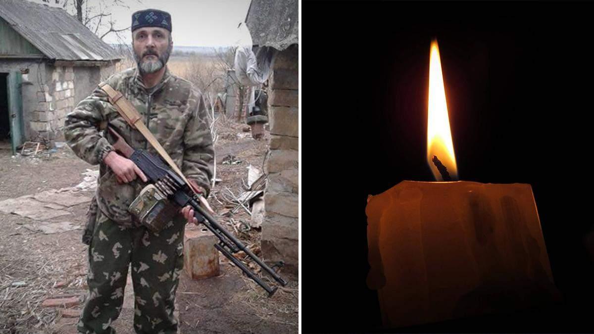 Известно имя бойца, которого убили оккупанты 18 апреля 2021