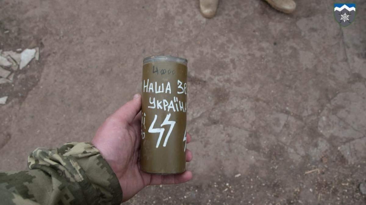 В ВСУ показали опасную мину, которую с дрона сбросили боевики