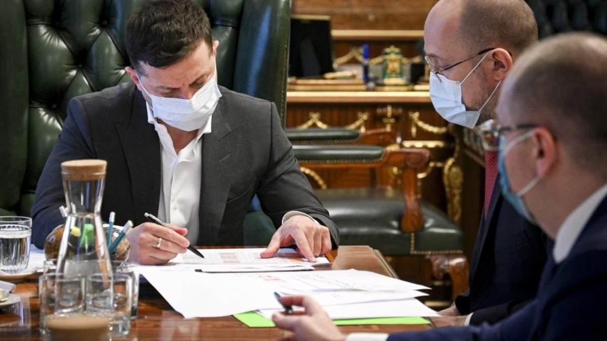 Пасха в условиях COVID-19: Зеленский провел совещание