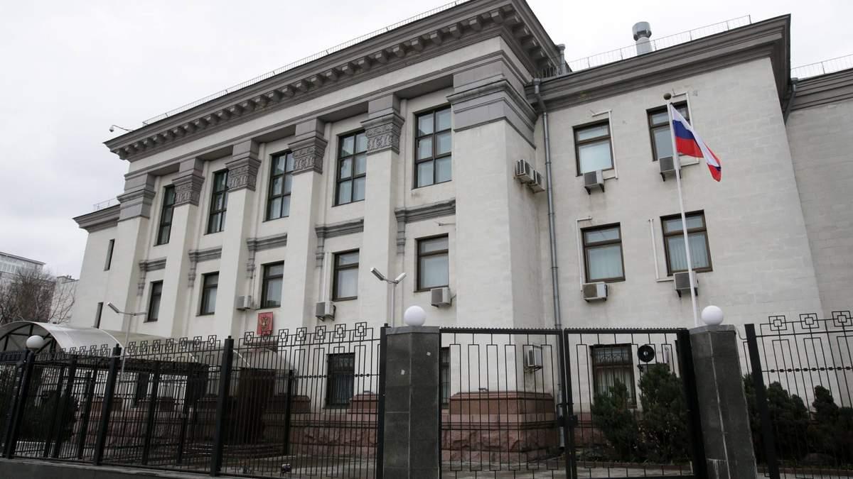 Российского дипломата высылают из Украины: МИД направило ноту