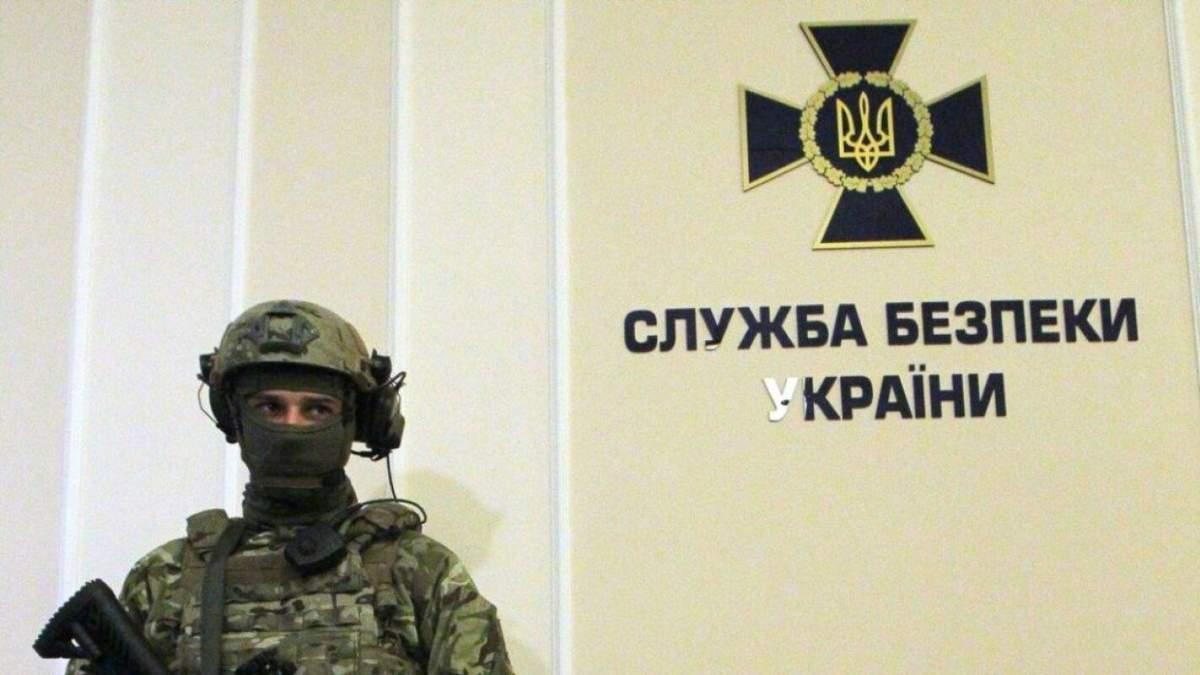 СБУ разоблачила на Прикарпатье 3 чиновников на двойном гражданстве