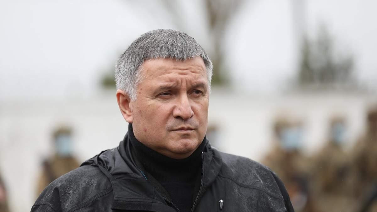 Аваков: Россия понесет огромные потери, если нападет на Украину в 2021