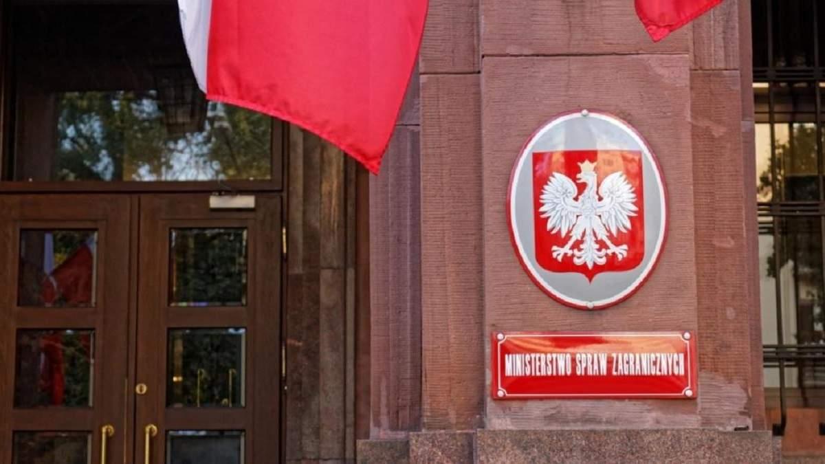 Спецслужби Росії все активніше працюють на території Польщі