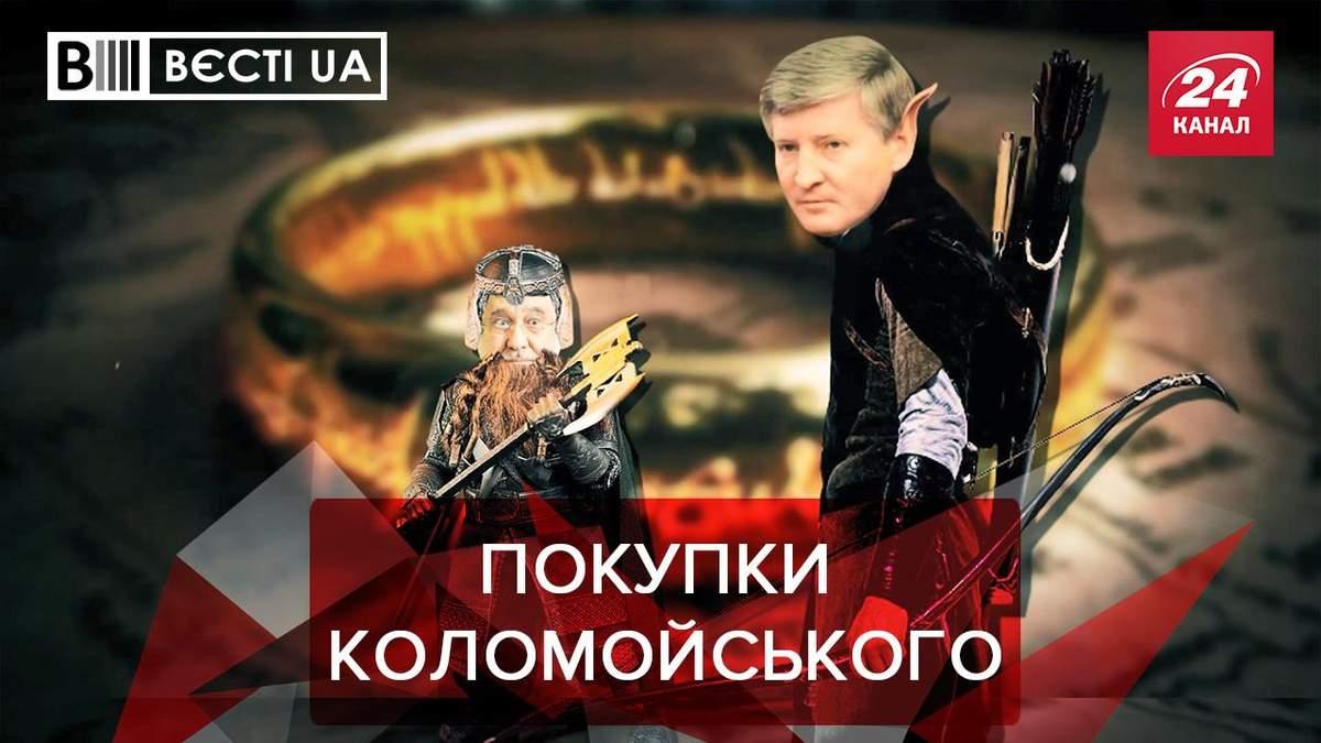 Вєсті UA: Коломойський витрачав гроші на заводи