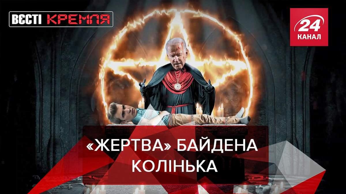 Вєсті Кремля: Лукашенко почав боятися за сина через США