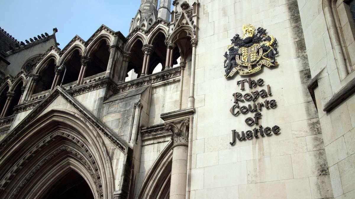 """Украинским политикам грозит дело в суде Лондона относительно """"Нефтегаздобычи"""", – СМИ"""