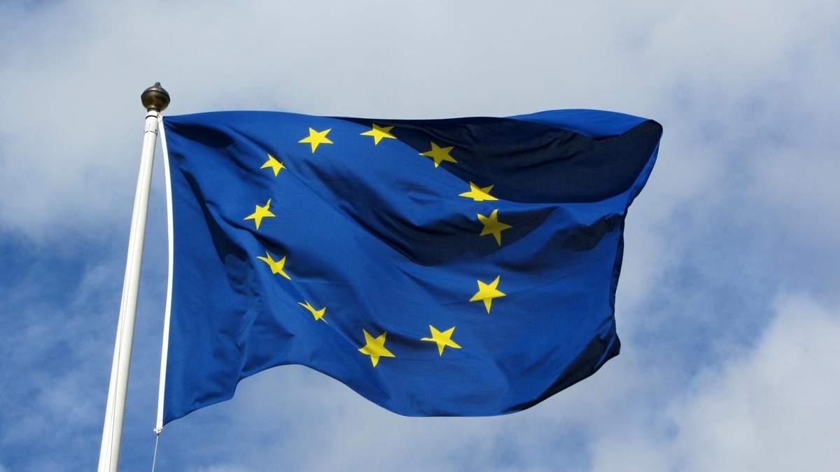 Євросоюз підтримав звинувачення Чехії у сторону Росії