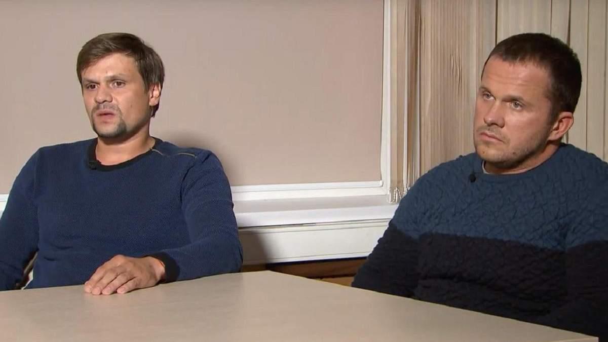 Молдова теж проведе розслідування щодо Петрова й Боширова