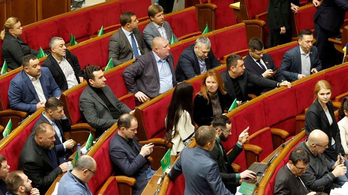 Слуги призвали Зеленского порвать дипломатические отношения с Россией