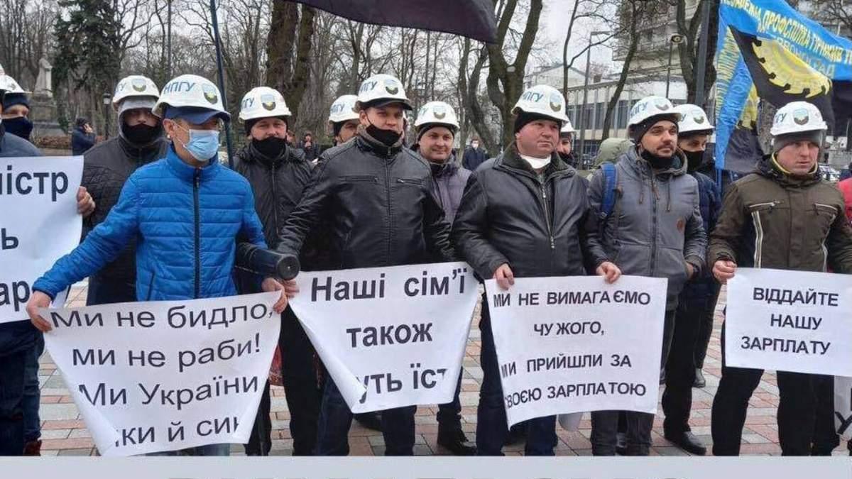 арплатная задолженность перед шахтерами - 285 миллионов гривен: 3 шахты остановили работу