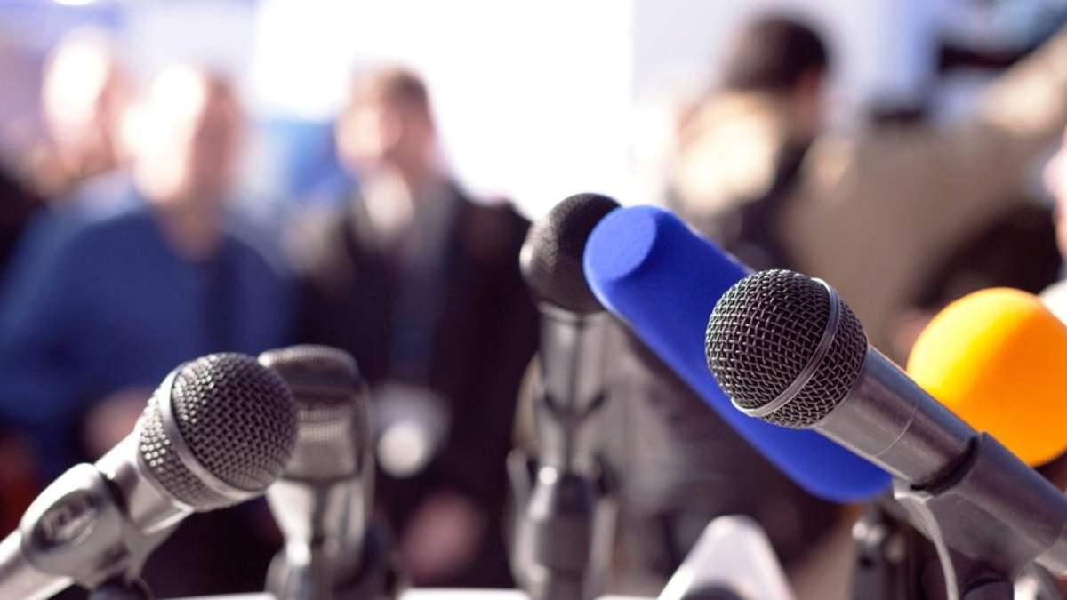 Україна опустилася на 97 місце в Індексі свободи преси