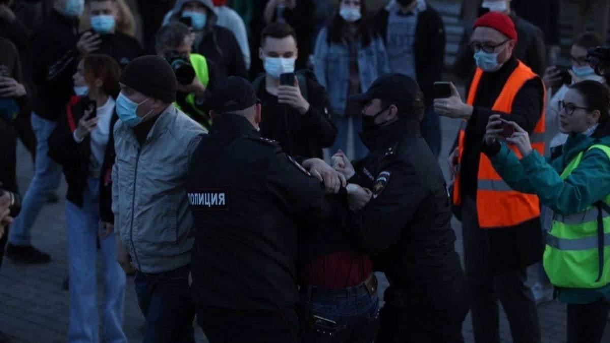Протесты за Навального в России 21 апреля 2021: фото, видео