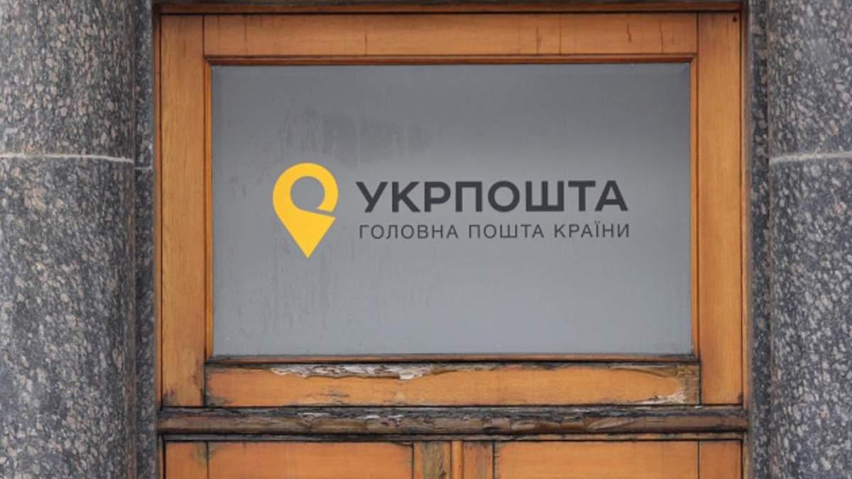 Ветерана хотели уволить с Укрпочты через повестку в Запорожье: детали