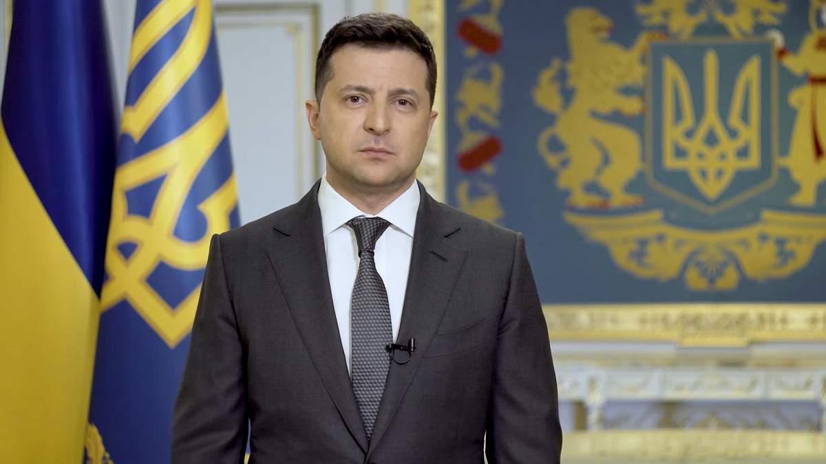 Обращение Зеленского по эскалации на Донбассе: видео