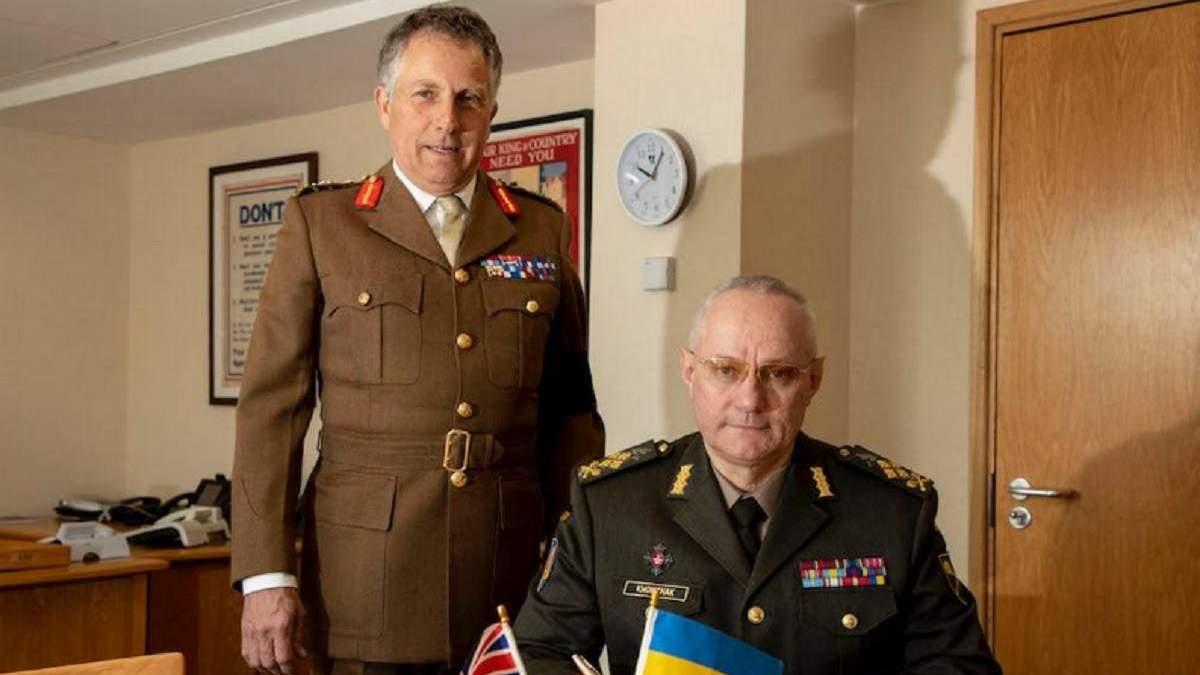 Україна та Британія розширюють військову співпрацю