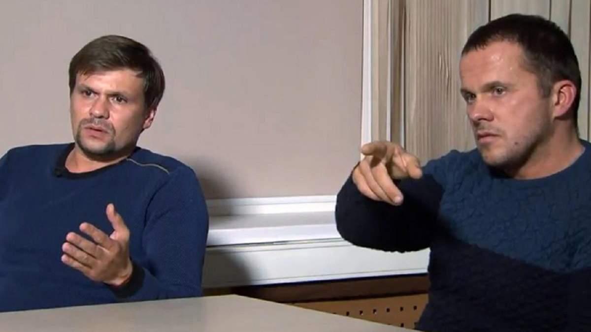 Агенти ГРУ Петров і Боширов засвітилися у чеському готелі, – ЗМІ