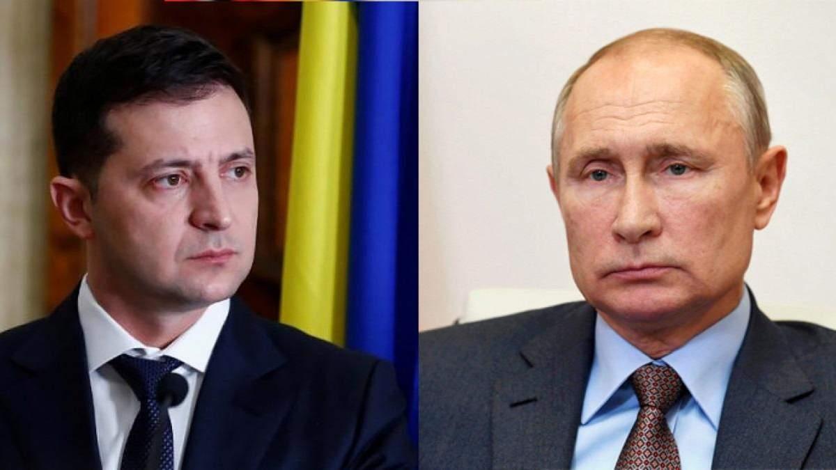 Звернення Путіна до Зеленського про зустріч на Донбасі