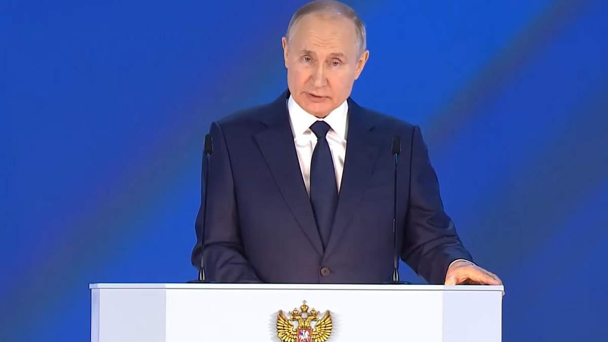 Звернення Путіна до Федеральних зборів 21.04.2021: що сказав про Україну – відео