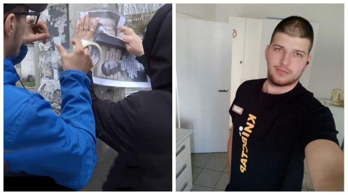 В Виннице загадочно исчез 23-летний Михаил Зубчук: ищут уже более 10 дней