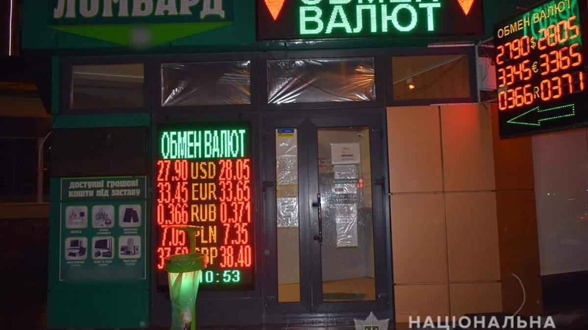 У Харкові невідомий виніс 1,6 мільйона гривень з пункту обміну валют