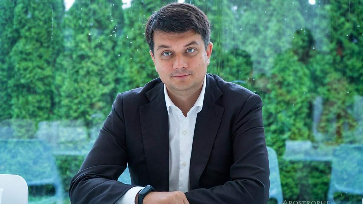 Разумков прокоментував скандал з вечіркою Тищенка