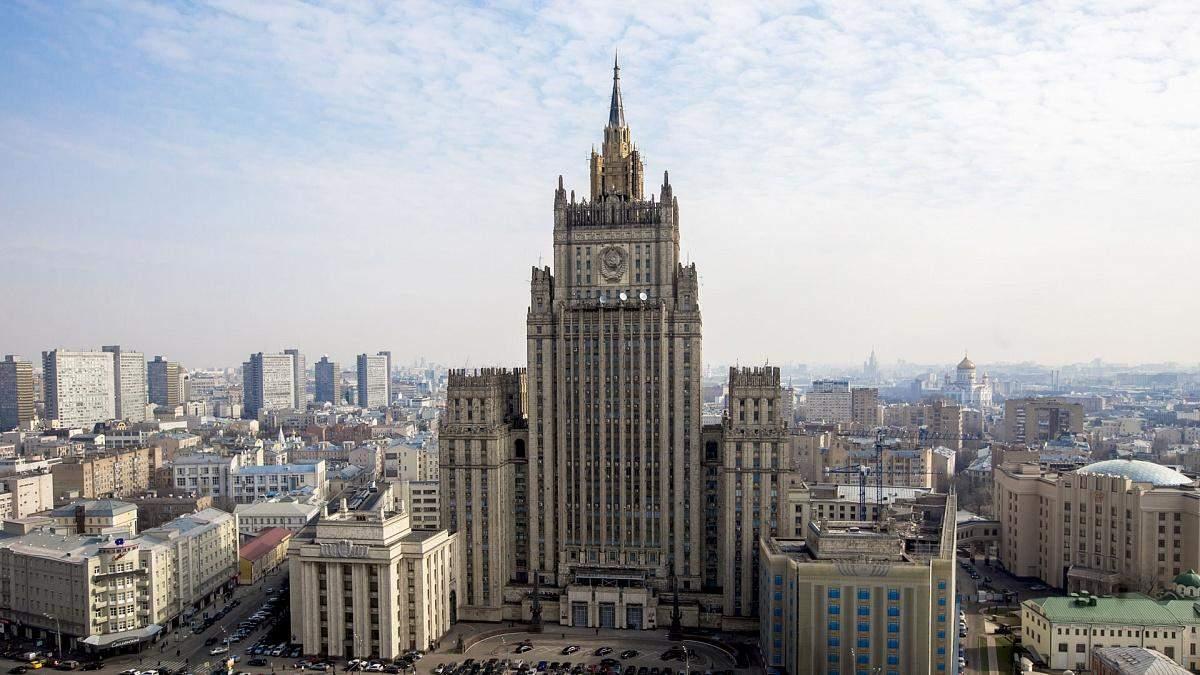 МЗС Росії викликало американського дипломата