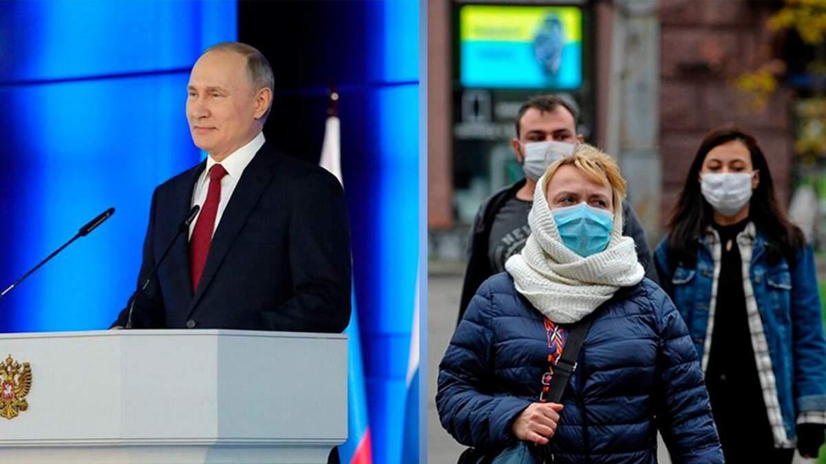 Новини України – 21 квітня 2021: новини світу