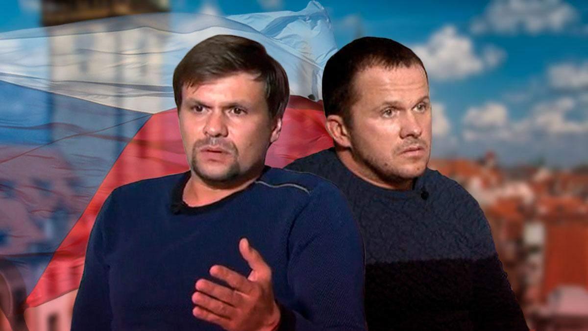 Поп-звезды ГРУ Петров и Боширов