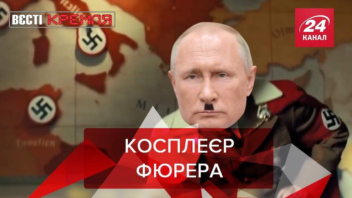 Вєсті Кремля: На півдні Росії створять нову дивізію