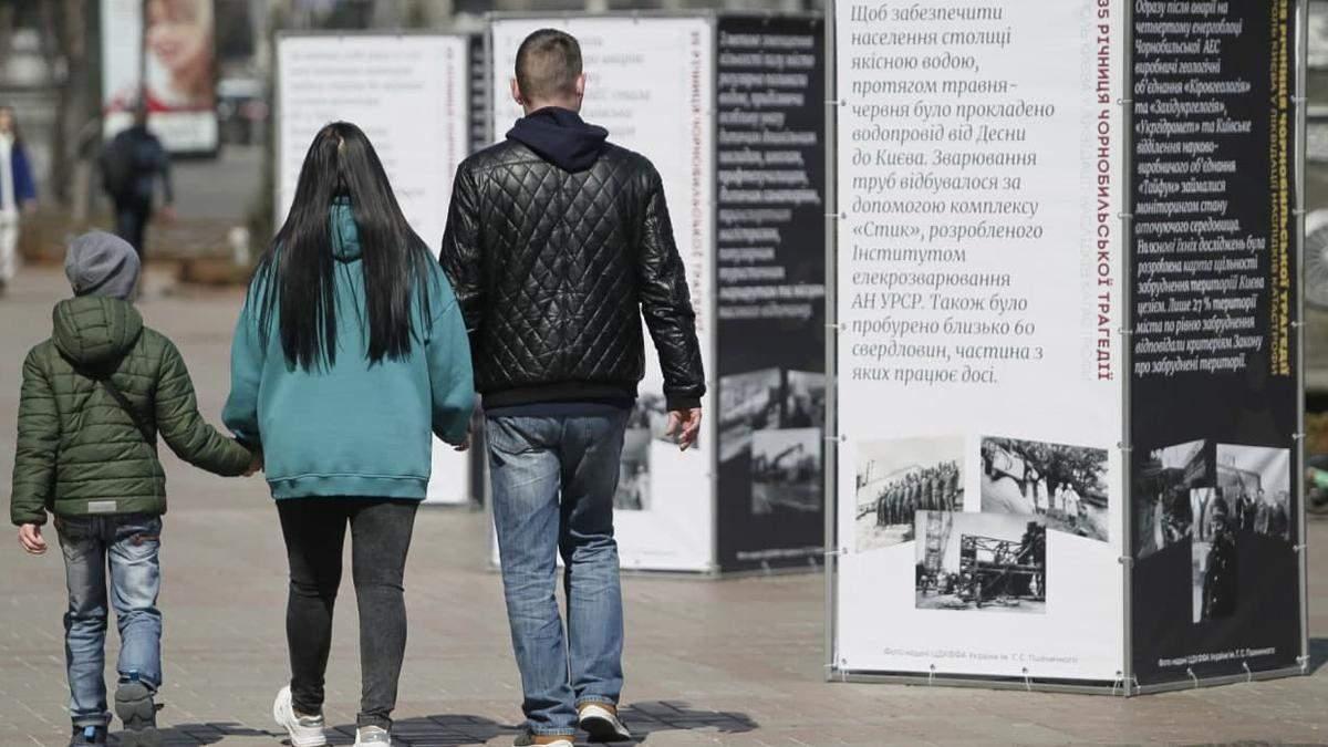 В Киеве открыли выставку к 35-летию Чернобыльской катастрофы
