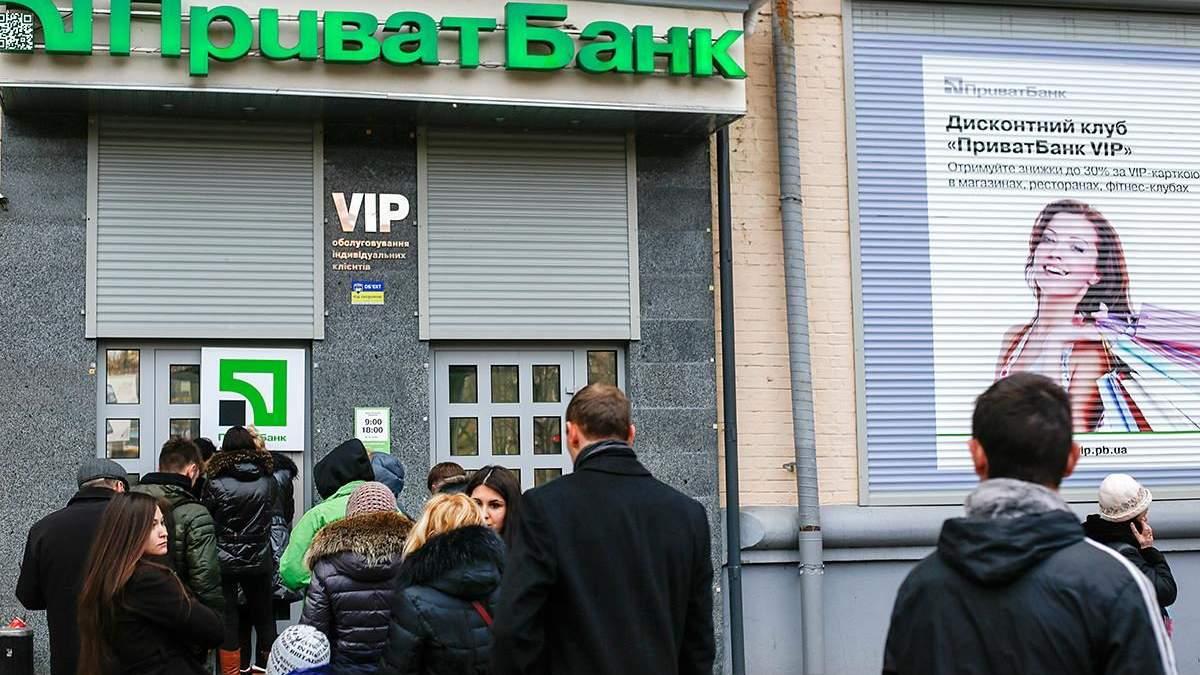 """""""Приватбанк"""" хочуть продати: кому, за скільки і що буде з вкладами"""