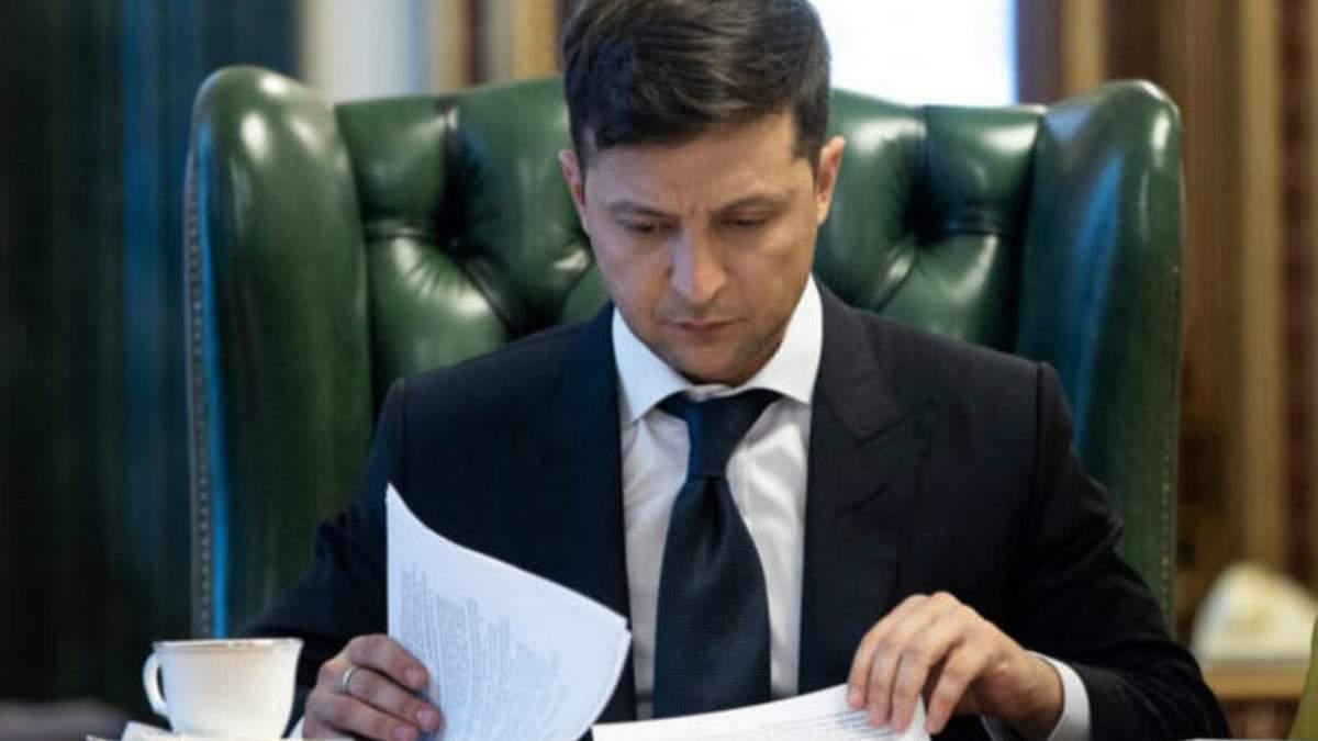 Зеленский утвердил решение о санкциях против 13 человек и 95 компаний
