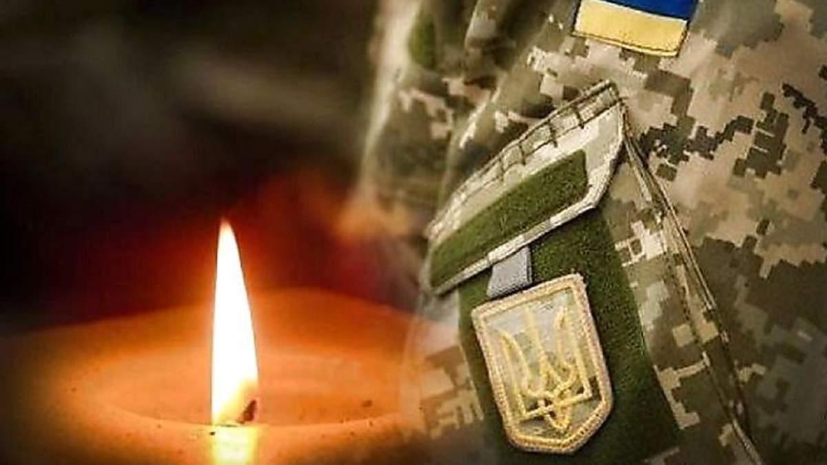 На Донбасі загинув український військовий 22 квітня 2021