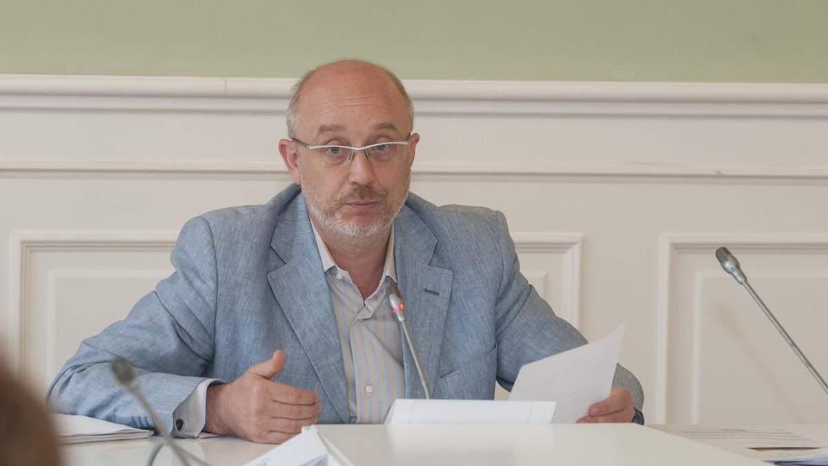 Россия не получит воду для Крыма даже силовым способом, – Резников