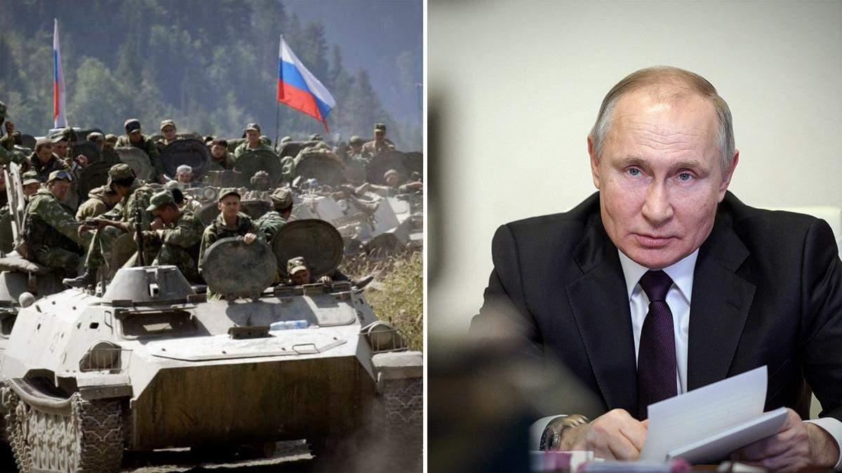 Новости Украины 22 апреля 2021 – новости мира