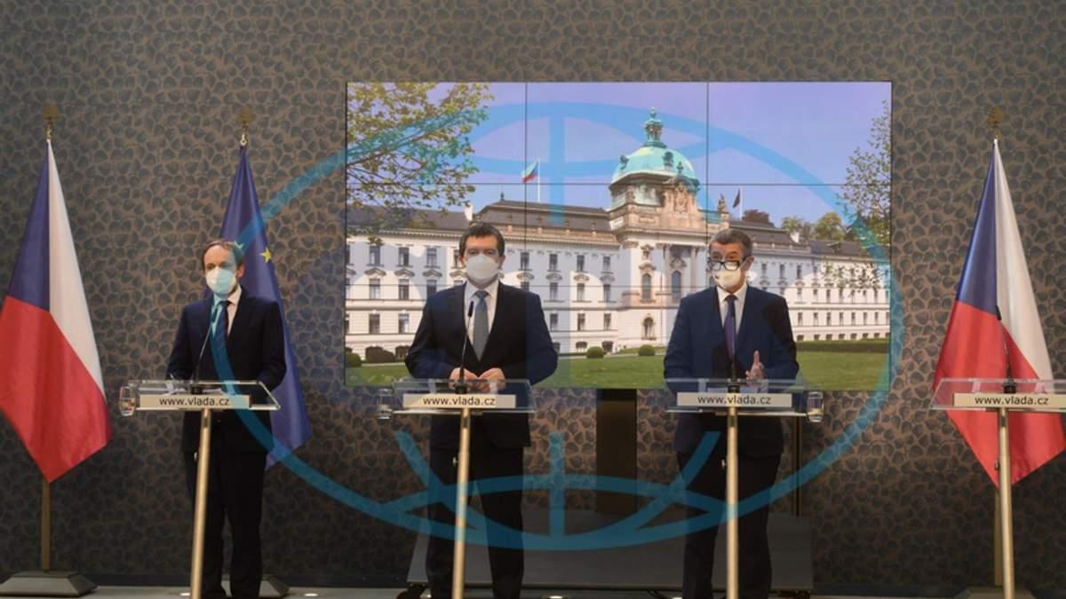 Чехія виконує ультиматум: російські дипломати повинні покинути Прагу